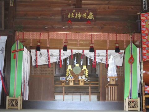 208春日神社5