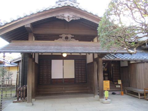 271旧堀田邸・さくら庭園7