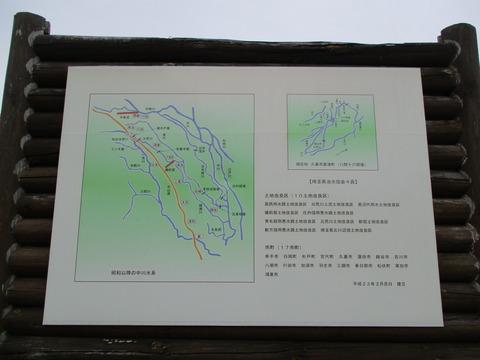 73中川の碑2