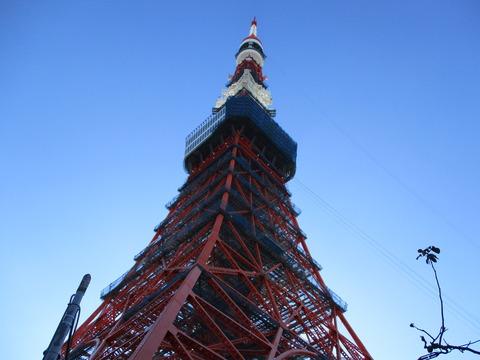 58-2東京タワー3