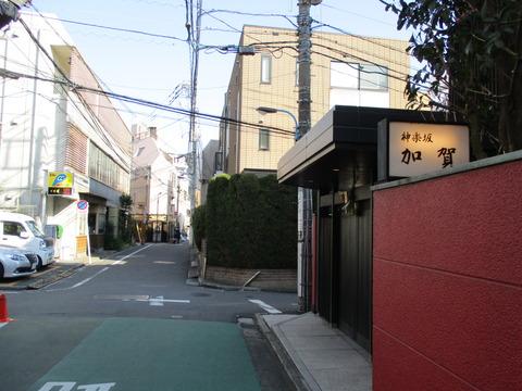 94神楽坂エリア