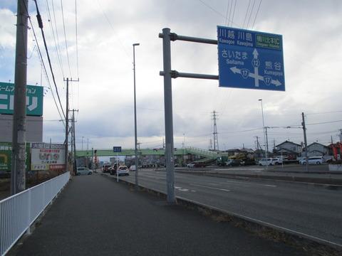 152坂田交差点