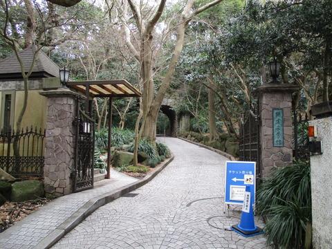 100鎌倉文学館1
