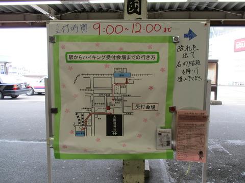 03府中本町駅2