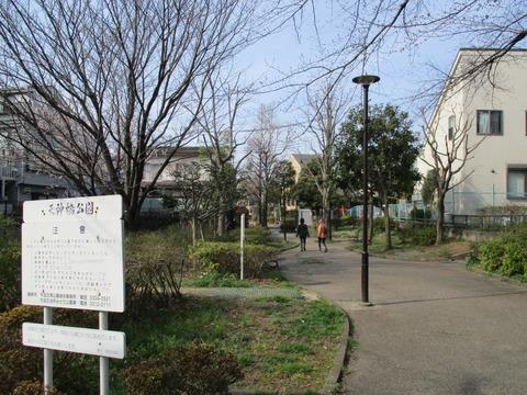 254天神橋公園