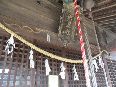 24野牛久伊豆神社5