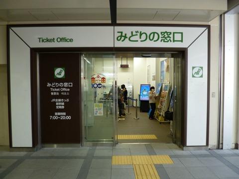 163桜木町駅ゴール3