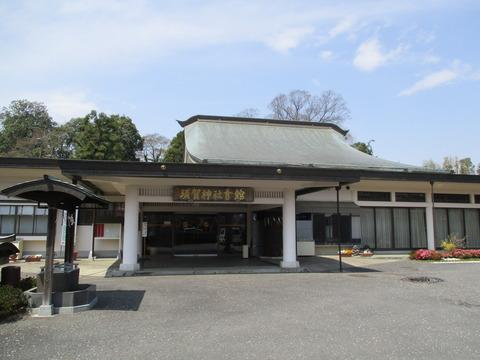 71須賀神社会館3