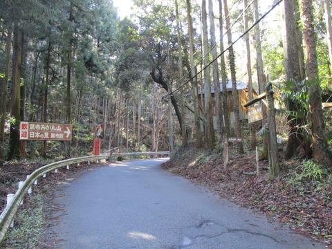 58神社近くの入口1