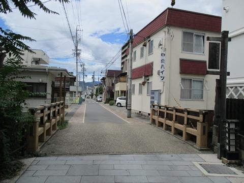 97緑橋・蛭沢川1