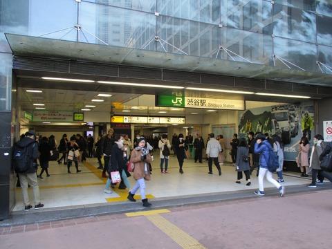 116渋谷駅ゴール
