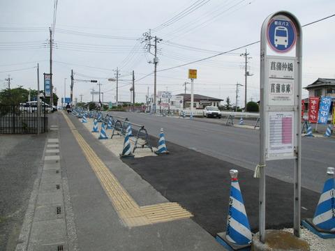 05菖蒲仲橋バス停