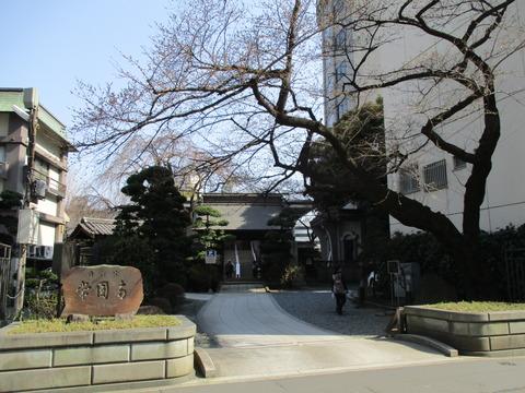 05常円寺1