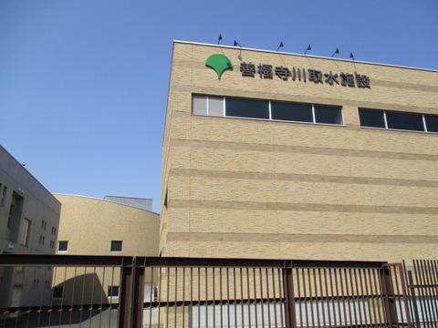 152善福寺川取水施設
