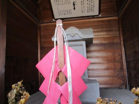 126石上神社4