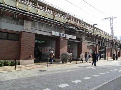 108神田駅北口