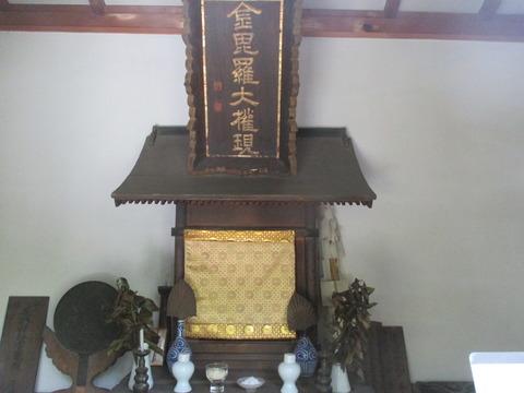 200金毘羅殿4