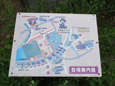 104菖蒲城址あやめ園3