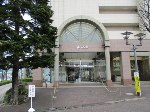 54-1八木橋百貨店2-1