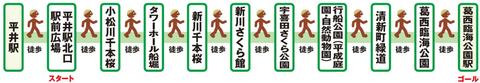 01コース(平井1704)