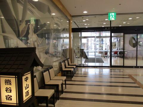 58八木橋百貨店6