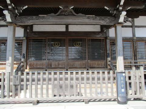 143東円寺7