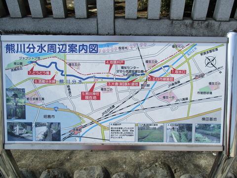 178熊川分水周辺案内図