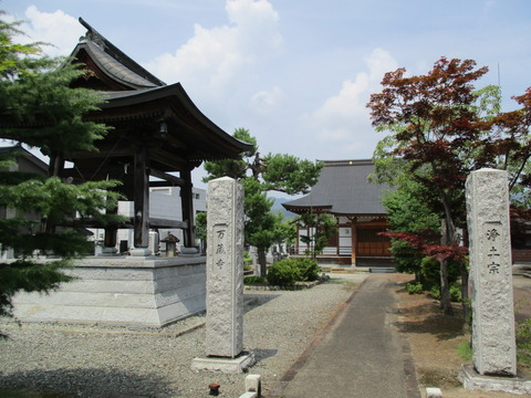 62万蔵寺