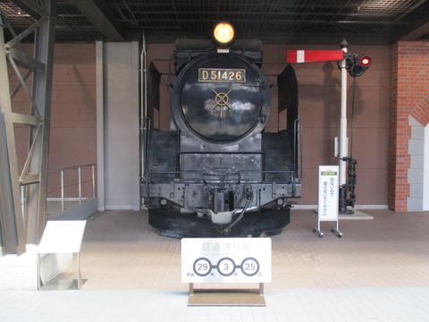 139鉄道博物館9