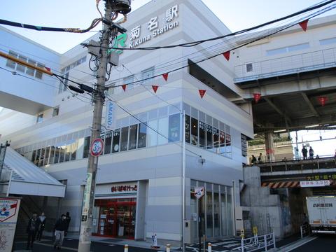02菊名駅西口