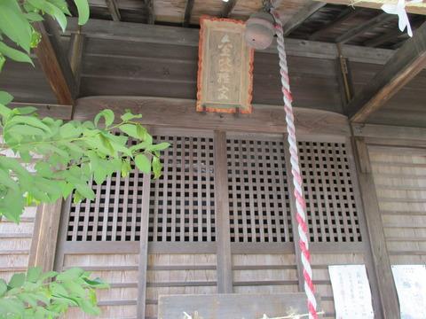 26金刀比羅神社3