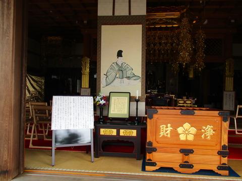 17観福寺6