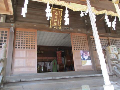 207春日神社4