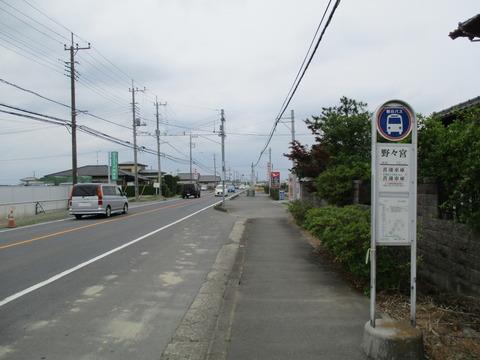 126再び県道12号