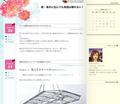 cherry_blog.jpg