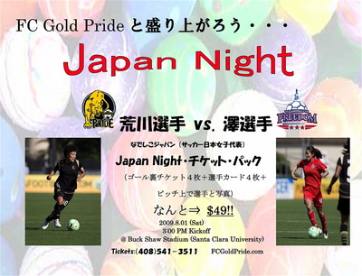 japan_night1