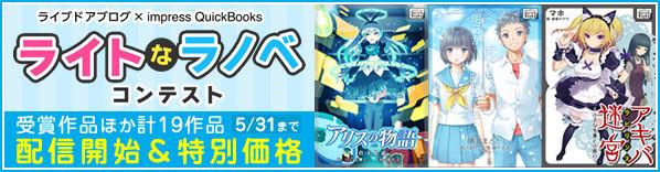 BOOKWALKER_banner