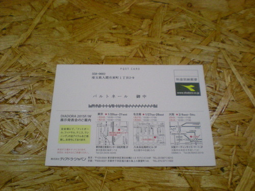 DSCN2295