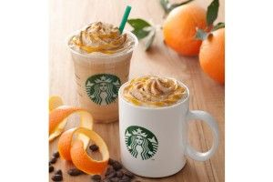 m-starbucks_coffee_ma_1_1328602036_300[1]