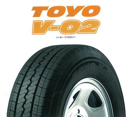 toyo_v-02[1]