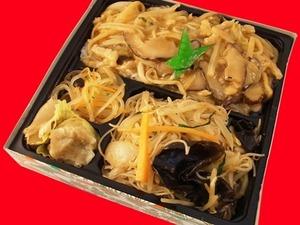 HP中華丼と焼きビーフン