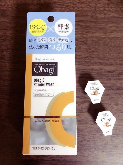 B8FE11CC-E96E-4263-ACD6-0C8191E02553