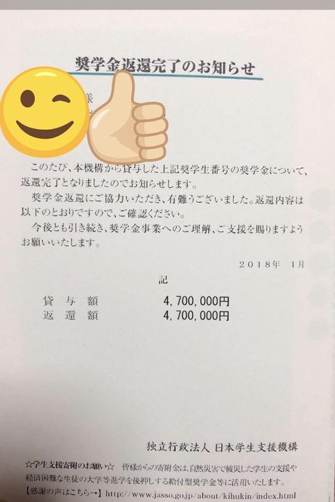 60ACE960-1CA9-4A75-9661-B0483E0FB493