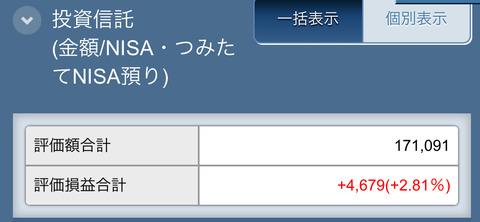 E394825D-B280-4CE3-B5DB-528C3F1CB3B6