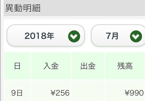 0F421AE9-CD70-46D1-A92C-319A6430168D