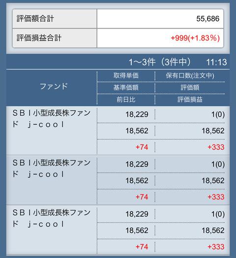 7A4ED499-A21C-4832-937E-3C09C0382F05