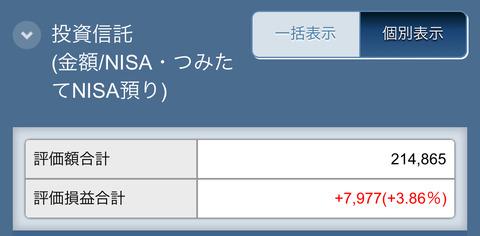 7511AFB6-A18E-4925-AA90-621CFA66C98B