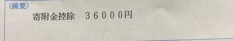 0C5A0A18-7CEA-407B-9403-DE9EA8325787