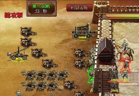 本城決戦4