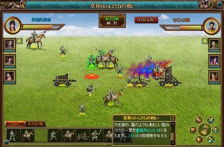 草原の戦い